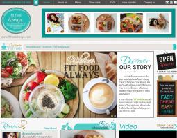 เว็บไซต์ อาหาร  สุขภาพ